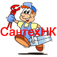 Мастер-сантехник в Славгороде