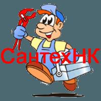 Ремонт сантехники в Славгороде